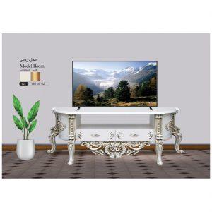 میز تلویزیون مدل رومی